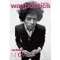 Wax Poetics Japan No.9