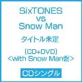 タイトル未定 [CD+DVD]<with Snow Man盤>