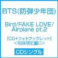 FAKE LOVE/Airplane pt.2 [CD+フォトブックレット]<初回限定盤C>