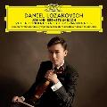 バッハ: ヴァイオリン協奏曲第1番・第2番、無伴奏ヴァイオリン・パルティータ第2番