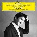 モーツァルト: ピアノ協奏曲第20番、ピアノ・ソナタ第3番・第12番