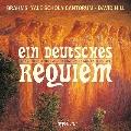 ブラームス: ドイツ・レクイエム Op.45 (室内アンサンブル版)
