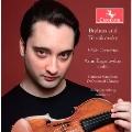 ブラームス&チャイコフスキー: ヴァイオリン協奏曲集