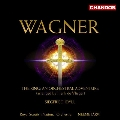 ワーグナー(ヴリーガー編曲): 「ニーベルングの指輪」~オーケストラル・アドベンチャー