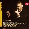 ターリヒ・エディションVol.14~J.S.バッハ: ピアノ協奏曲第1番、管弦楽組曲第3番、ヘンデル: オーボエ協奏曲