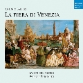 サリエリ: 歌劇《ヴェネツィアの定期市》