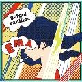 エマ+「エマージェンシーパーティー」@新宿redcloth 2014.8.20 [CD+TICKET]