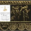 ジョルジュ・オンスロー: 弦楽五重奏曲 作品78-1、弦楽四重奏曲 作品8-1