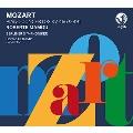モーツァルト: ピアノ協奏曲 第20番、第24番