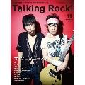 Talking Rock! 2014年11月号増刊 ザ・クロマニヨンズ特集