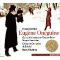チャイコフスキー: 歌劇《エフゲニー・オネーギン》<初回限定生産盤>