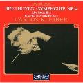 ベートーヴェン: 交響曲第4番