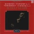 ベートーヴェン: 交響曲第8番、チャイコフスキー: 交響曲第5番
