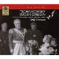 チャイコフスキー: 歌劇《エフゲニー・オネーギン》