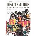 BEATLE ALONE -ビートル・アローン-