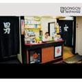 GONGON Techno 02
