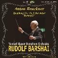 ブルックナー: 交響曲第4番「ロマンティック」; グルック: 「アウリスのイフィゲニア」序曲
