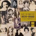 ザッツ・ニッポン・キネマソング 1931-1940