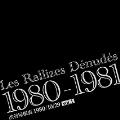 Les Rallizes Denudes 1980-1981 - 渋谷屋根裏 1980/10/29 vol.1