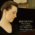 ベートーヴェン: 「熱情」&「ワルトシュタイン」