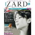 ZARD CD&DVD コレクション36号 2018年6月27日号 [MAGAZINE+CD]