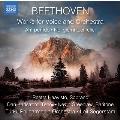 ベートーヴェン: 管弦楽伴奏付きの声楽作品集