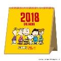 スヌーピー × TOWER RECORDS カレンダー 2018