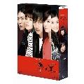 日韓共同制作ドラマ 赤と黒 ブルーレイBOX 1 ≪ノーカット完全版≫
