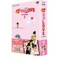 私の億万LOVE ~我的億萬麺包~ DVD-BOX I