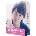 家族ゲーム DVD-BOX
