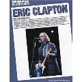 エリック・クラプトン ギター・スコア