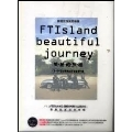 FTIsland Beautiful Journey : Version B : FTIsland 2nd Mini Album [CD+パズル]