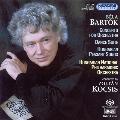 バルトーク: 管弦楽のための協奏曲、舞踏組曲、ハンガリー農民の歌