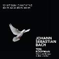 J.S.バッハ: 聖霊降臨祭カンタータ集 BWV.172, 68, 174, 175