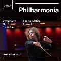 プロコフィエフ: 交響曲第5番 Op.100