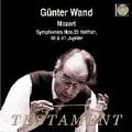 モーツァルト: 交響曲 第35番 「ハフナー」、第40番、第41番「ジュピター」