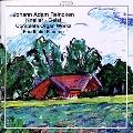 Complete Organ Works -Kneller/Geist/Reincken :Friedhelm Flamme(org)