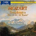 モーツァルト: 交響曲第36番「リンツ」、第25番、第15番
