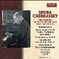 Shura Cherkassky - The Complete UK World Record Club Solo Recordings