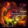 スクリャービン: 交響曲第3番「神聖な詩」、第4番「法悦の詩」