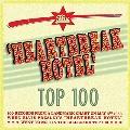 The 'Heartbreak Hotel' Top 100