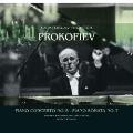Prokofiev: Piano Concerto No.5, Piano Sonata No.7