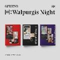 回: Walpurgis Night (ランダムバージョン)
