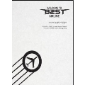 BEAST - The 1st Concert Making Book : Welcome To BEAST Airline [BOOK+DVD]<限定版>