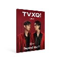 Beyond LIVE BROCHURE TVXQ! [Beyond the T]