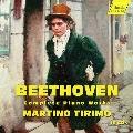 ベートーヴェン: ピアノ独奏曲全集