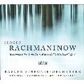 ラフマニノフ: 交響曲第1番
