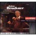 """Bruckner: Symphony No.4 """"Romantic"""""""
