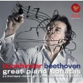 Beethoven: Great Piano Sonatas - No.14, 8, 26, 23