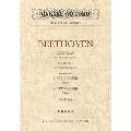 ベートーヴェン 「コリオラン序曲」「エグモント序曲」 ポケット・スコア OGT-264